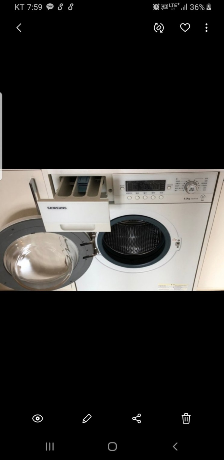인천 용현동 드럼세탁기청소