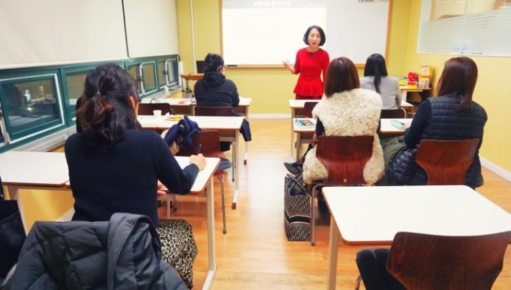 [명지 증산 어린이 유아 초등 영어학원] 강사교육 #1