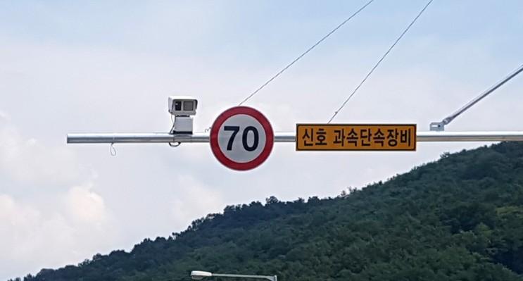 속도위반 카메라 앞에서 속도줄이면 단속 걸린다? vs 안걸린다 단속카메라 종류별 단속방법