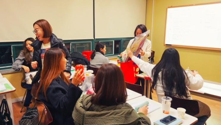[명지 증산 초등 어린이 유아 영어학원] 강사교육 #2