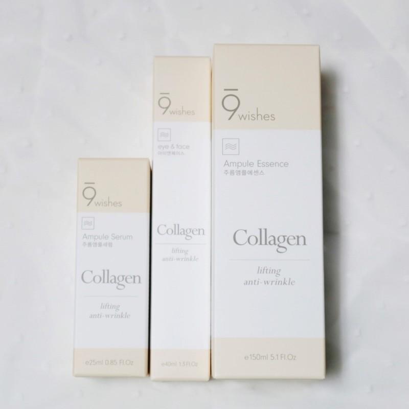 나인위시스 콜라겐 앰플 라인 촉촉한 수분광 너무 좋아!