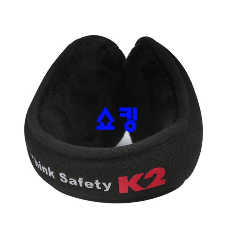 오늘 이전에 없었던 상품 털귀마개 - 10가지 -K2 베이직 귀마개, 블랙