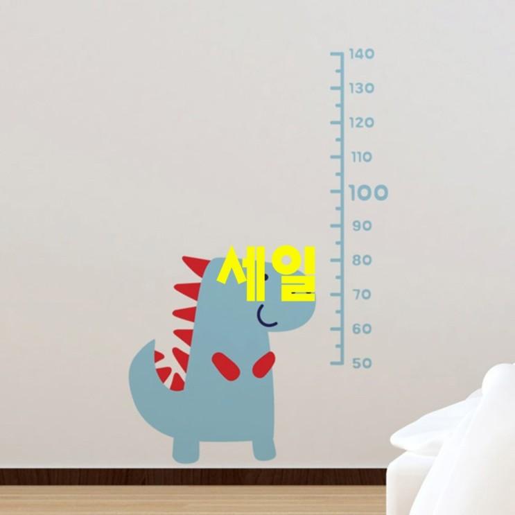 이것만은 꼭 봐야할 키재기스티커 - 10가지 -잇스틱스 키재기 스티커, 공룡 라이트블루