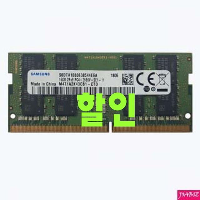 이 정도면 특가 삼성ddr48gbpc4-21300 - 3가지 -DME267542DDR4 삼성전자 SO 노트북 16G PC용품 PC4-21300, 단일옵션