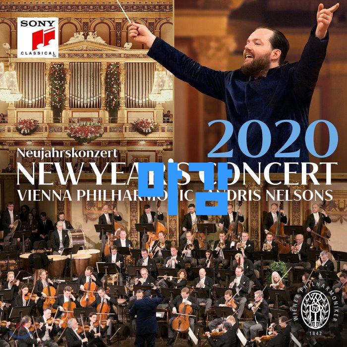 바로 그 베스트 2020신년음악회 - 9가지 -Andris Nelsons 2020 빈 신년음악회 - 안드리스 넬슨스 빈필 (New Year's Concert 2020)