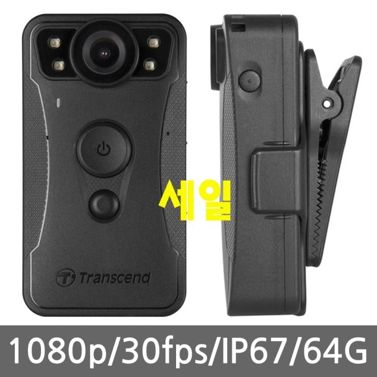 인기짱 트랜센드바디캠 - 10가지 -트랜센드 Body 30 보안카메라 바디캠 액션캠 현장녹화