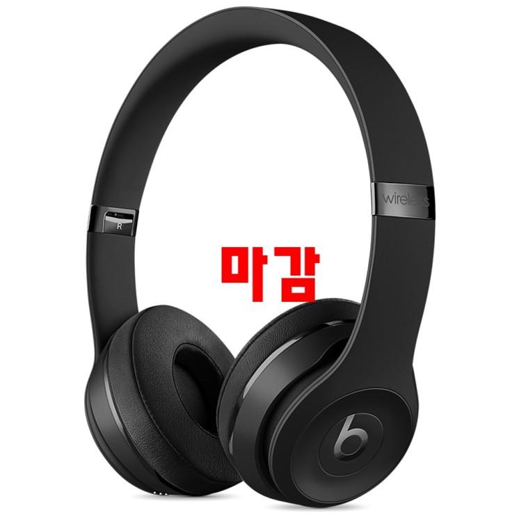 절대 놓칠수 없는 닥터드레헤드폰 - 10가지 -비츠바이닥터드레 Beats Solo3 블루투스 무선 헤드셋 A1796, 무광블랙, Beats Solo3 wireless