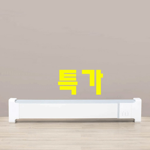 이 정도면 특가 샤오미컨벡터 - 10가지 -최신 샤오미 LEXIU 베이스보드 히터 5초 쾌속발열 (리모컨조정가능)