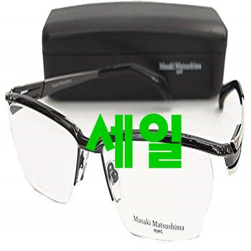 다른 정보도 얻을 수 있는 마사키마츠시마 - 10가지 -Masaki Matsushima 마사키 마츠시마 안경 안경 프레임 MF1205-4 다테 안경 도 없음 초박형1.60 UV컷 렌즈 부착