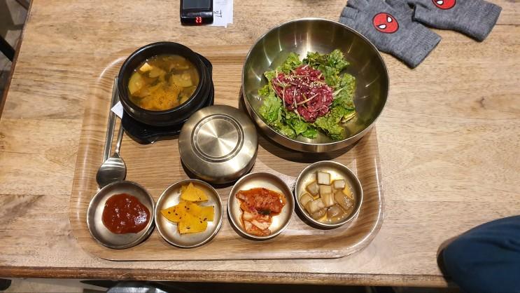 천안 신부동 육회비빔밥 : 푸드코트 편대장영화식당