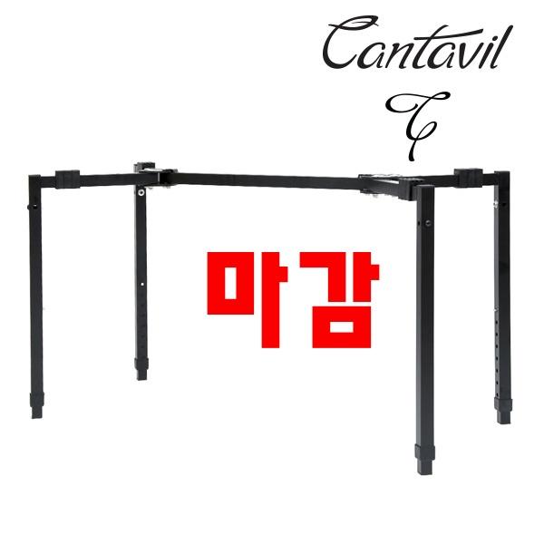 가성비 거미다리스탠드 - 10가지 -칸타빌 거미다리 스탠드 CKS-700 디지털피아노 전자키보드 신디사이저 거치대