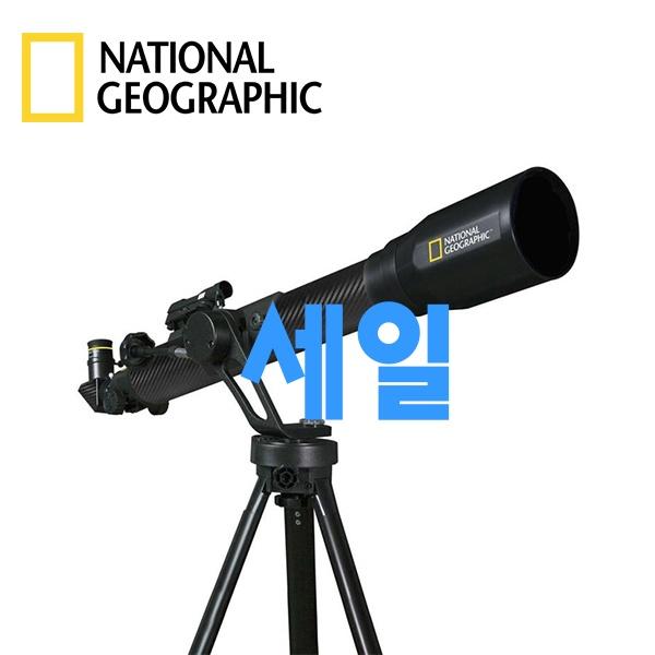 직접 사용하고 싶은 내셔널지오그래픽70/700 - 10가지 -내셔널지오그래픽 CF 70 700SM 굴절 천체망원경.