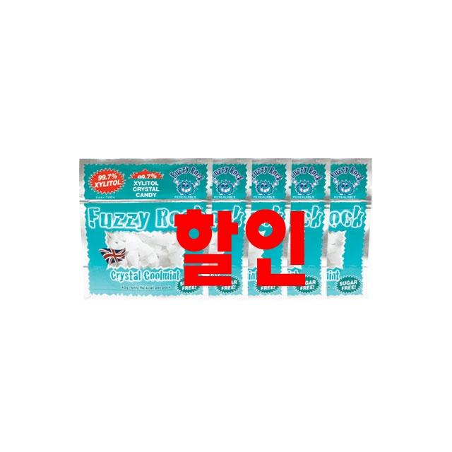 가성비 자일리톨껌 - 10가지 -퍼지락 자일리톨 크리스탈 캔디 5set 10set, 5개