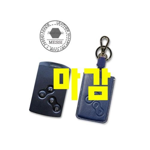 꼭~ 확인해야 할 지갑 - 10가지 -스마트키홀더 SM3 올뉴SM7 QM5 QM3, 네이비
