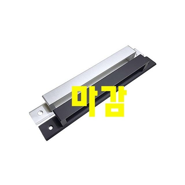 나만없는 파트베란다샷시 - 3가지 -파트스캐너 [업체배송] 체어맨 건축용 샷시 판 손잡이 (190mm 실버)(최소 주문수량 10개)