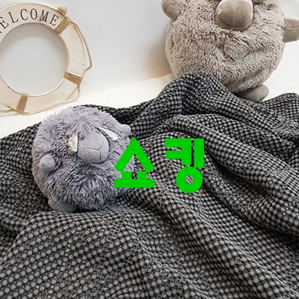 대박난 모달와플이불 - 10가지 -아리베베 프리미엄 모달 와플 유아이불, 그레이