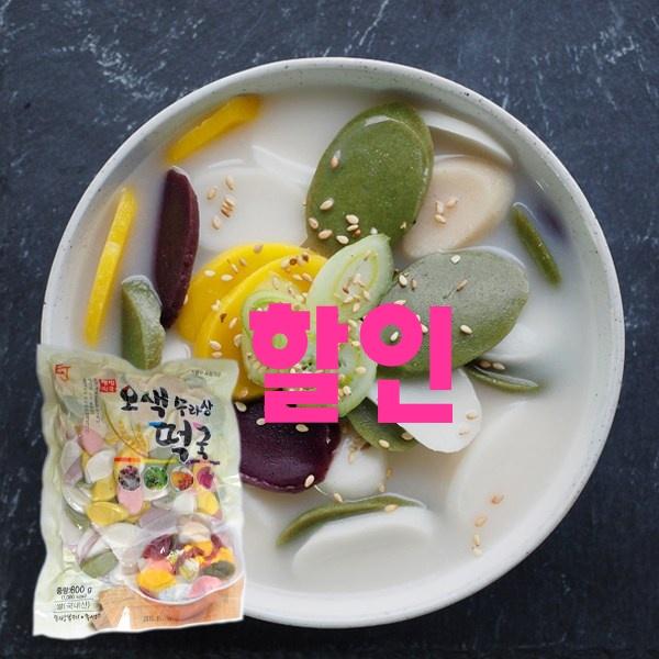 완전대박 오색떡국떡 - 10가지 -100% 국산쌀 오색 떡국떡 1.2kg, 1개