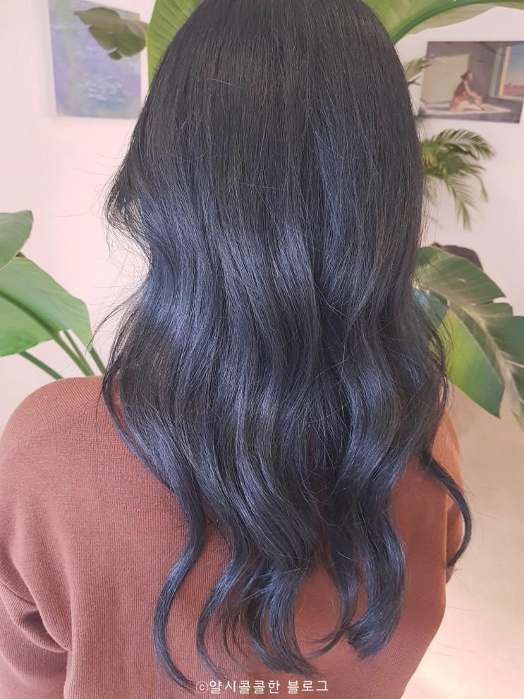 인천논현동미용실 지노헤어에서 블루블랙 염색으로 분위기 탈바꿈
