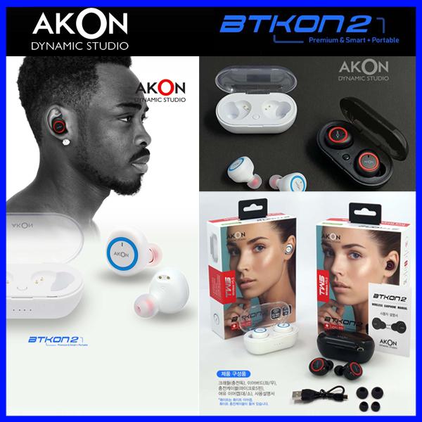 AKON 비티콘2 BTKON2 완전무선 프리미엄 블루투스이어폰 화이트