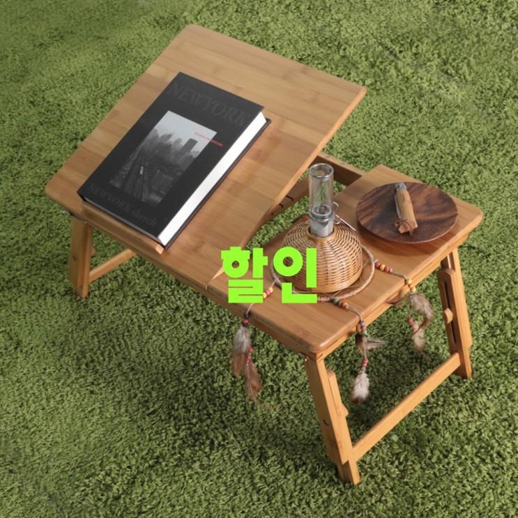 완전대박 침대노트북테이블 - 10가지 -소프시스 밤부 좌식 엑슬 테이블 L, 대나무원목