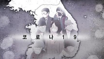 서울재활병원 작업치료사 코로나 19 확진…외래·낮병동 잠정 폐쇄