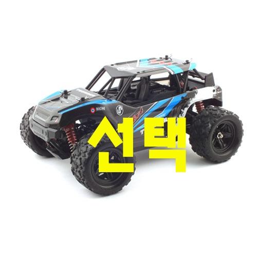 바로확인 해야 할 rc몬스터트럭 - 10가지 -레프리카 1:18 4WD 몬스터트럭 RC카 WJT871113BL, 혼합 색상