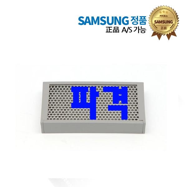 오늘 이전에 없었던 상품 삼성냉장고필터 - 10가지 -삼성전자 [삼성정품] 냉장고 청정제균필터/DA63-07640A 콘센트형 멀티탭, DA63-07640A