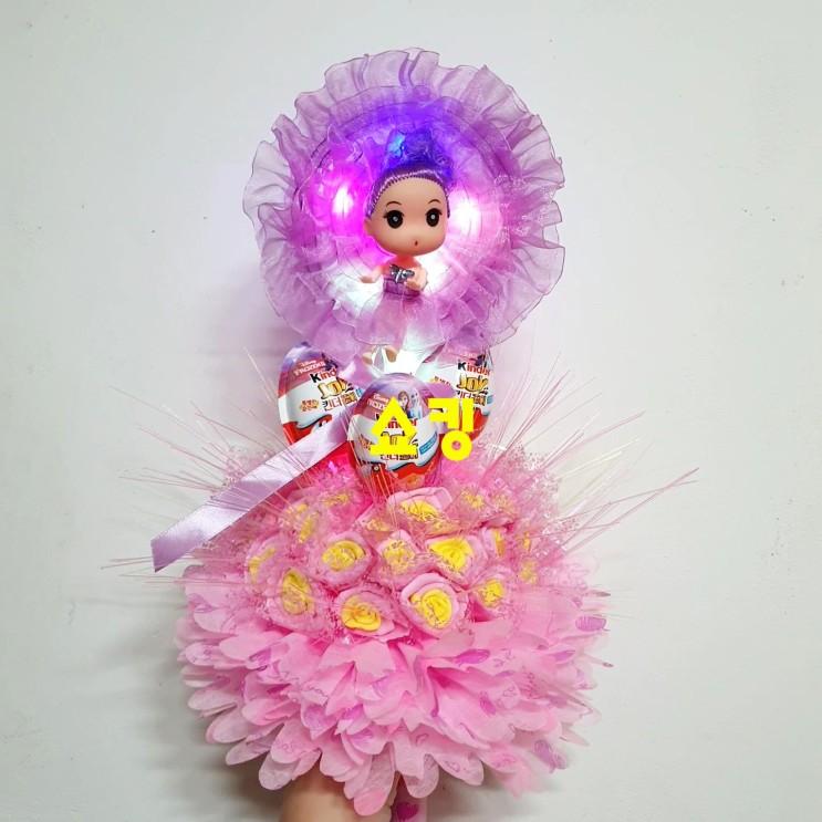 단 하루의 기적상품 킨더조이꽃다발 - 10가지 -봉봉플라워 공주 LED 인형 킨더조이 꽃다발