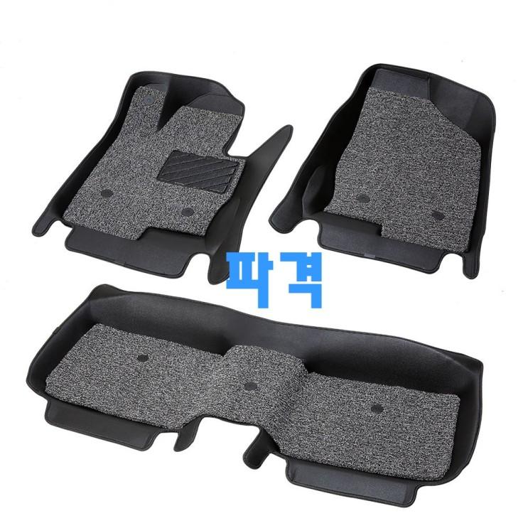 오늘 이전에 없었던 상품 6d카매트 - 10가지 -위너스 2열 일체형 7D 카매트 자동차 코일매트 민무늬 블랙, 현대, 그랜저 HG 2011-2016