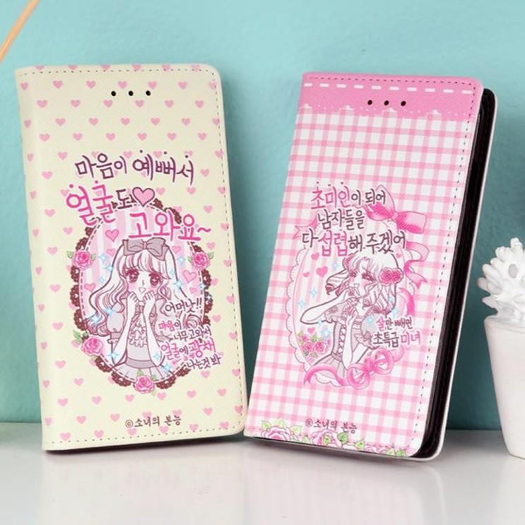 위닉스건조기관련 -ksw64705 LG X Cam(F690)소녀의본능 md164 월렛