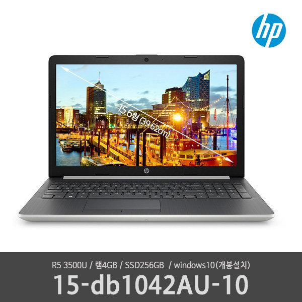 hp노트북 추천, HP 15DB1042AUWIN10 실버 15DB1042AU10  싸게 파는 곳도 추천합니다!