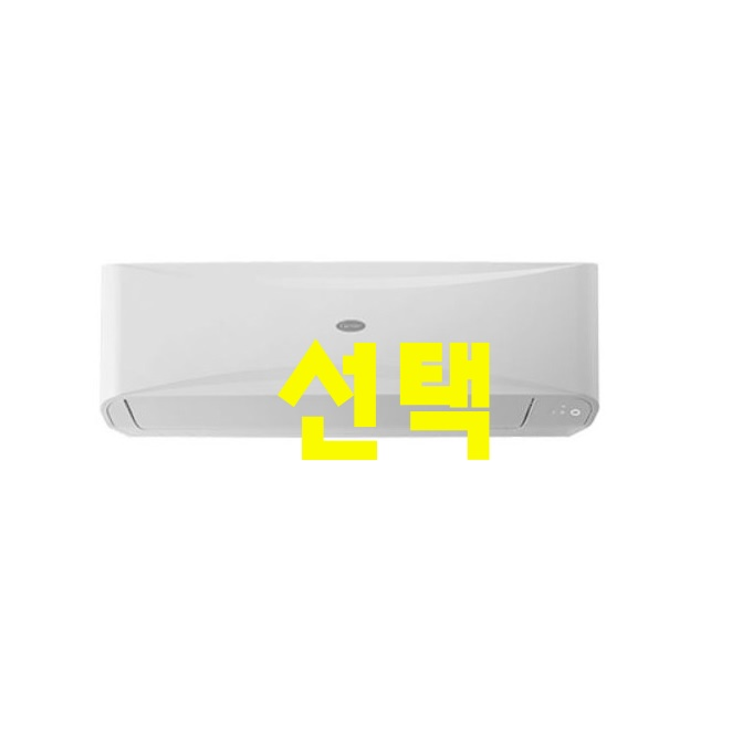 바로지금 공유하고 싶은 캐리어냉난방기 - 10가지 -캐리어 인버터 벽걸이 냉난방기 7평~16평 지역별배송비 진공비별도 제품별 디자인확인, CSV-Q075B
