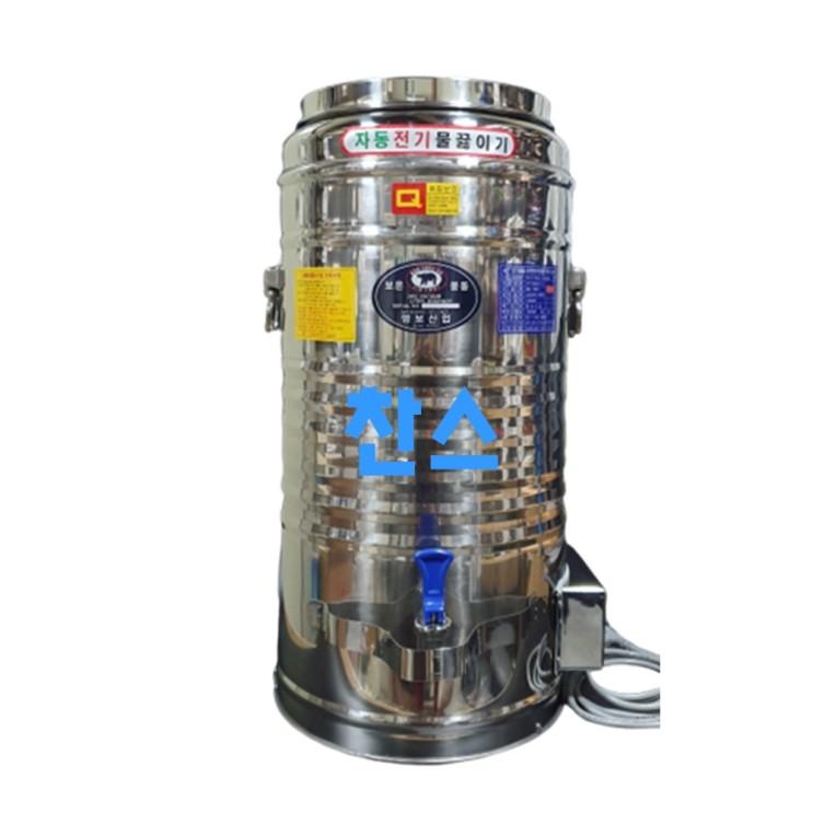 다른 정보도 얻을 수 있는 보온보냉주전자 - 10가지 -명보 전기물끓이기 전기물통, 12호