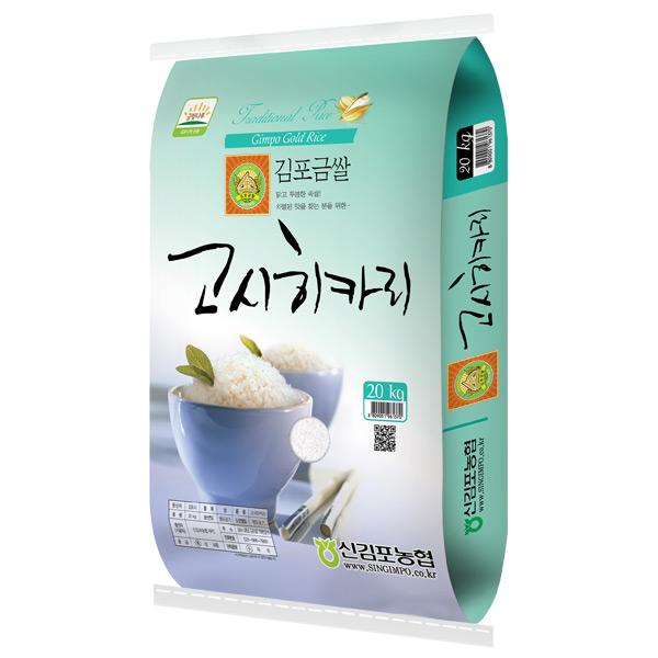 {특가} 한결물산 2019년 햅쌀 신김포농협 특등급 김포금쌀 고시히카리