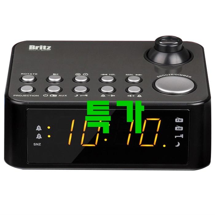 대박난 ba-gy10 - 10가지 -브리츠 알람시계 라디오 프로젝터 LED 스피커, BA-GY10, 혼합색상