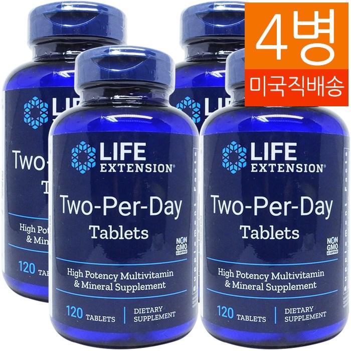 Life Extension 라이프익스텐션 투 퍼 데이 타블렛 120 4병 120정