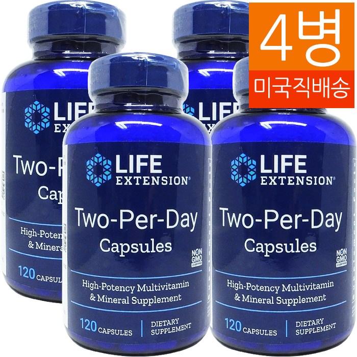 Life Extension 라이프익스텐션 투 퍼 데이 타블렛 120 캡슐 4병 120정