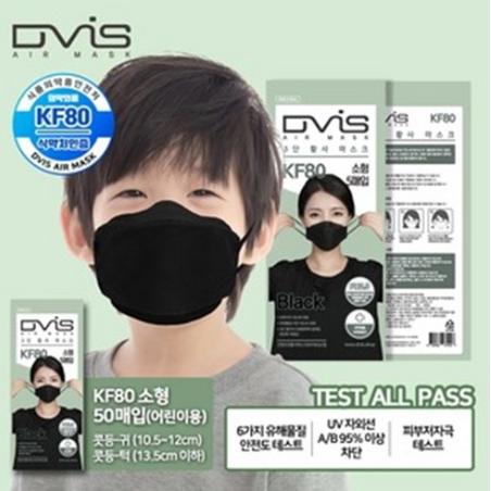 DVIS KF80 소형 30매 여성 어린이 마스크 일회용 1개 30개