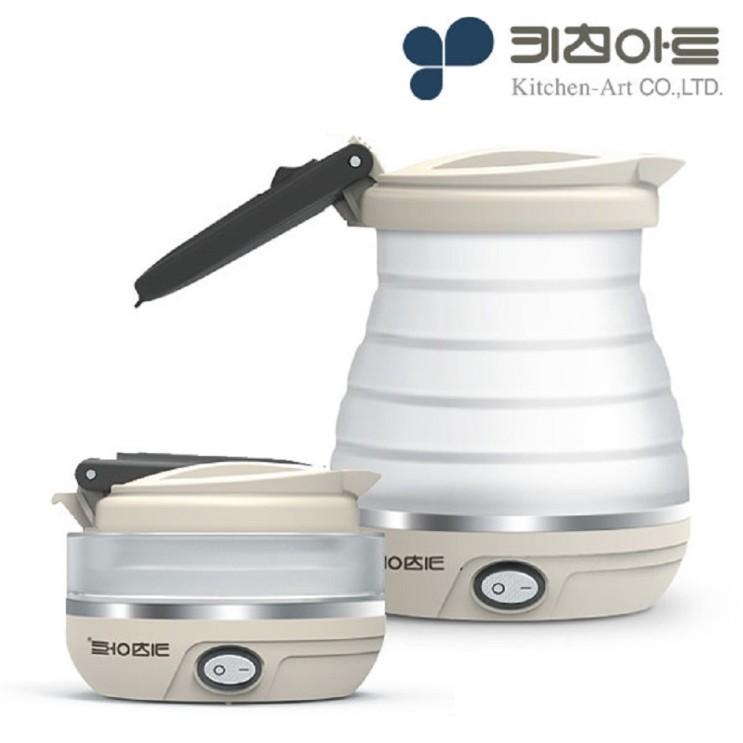 키친아트 라팔 포터블 폴딩 전기포트 커피포트 전기주전자