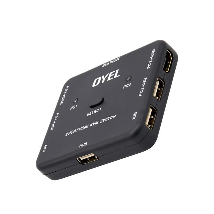 완전대박 kvm스위치 - 10가지 -컴스 4K HDMI 2대1 KVM 스위치, BT557