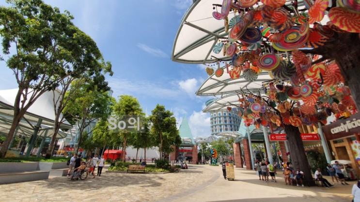 [아이와 함께하는 여행:싱가폴] 어드벤처 코브 워터파크