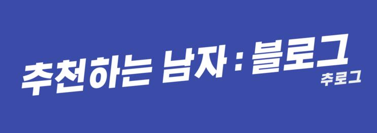 미스터 트롯 결승 진출자 7인 발표 우승자는?!