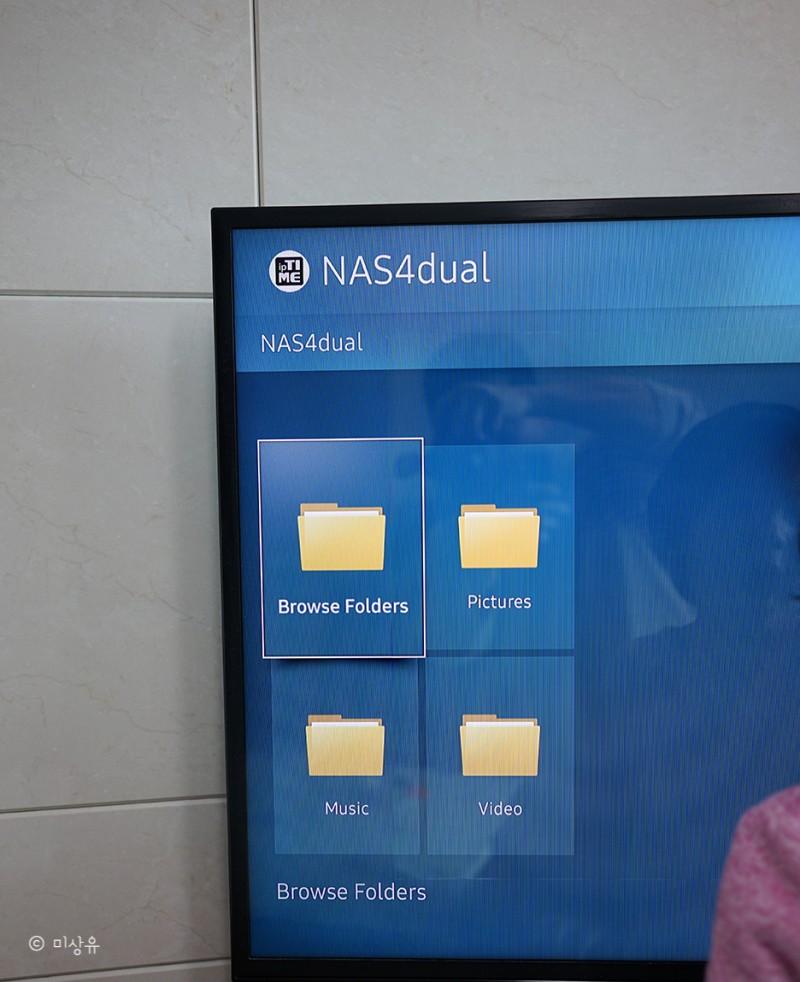 가정용 NAS ipTIME nas4dual로 미디어서버 사용기