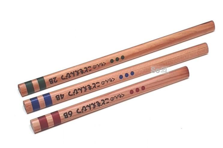 [유아연필] 구몬연필 - 아이 첫 연필