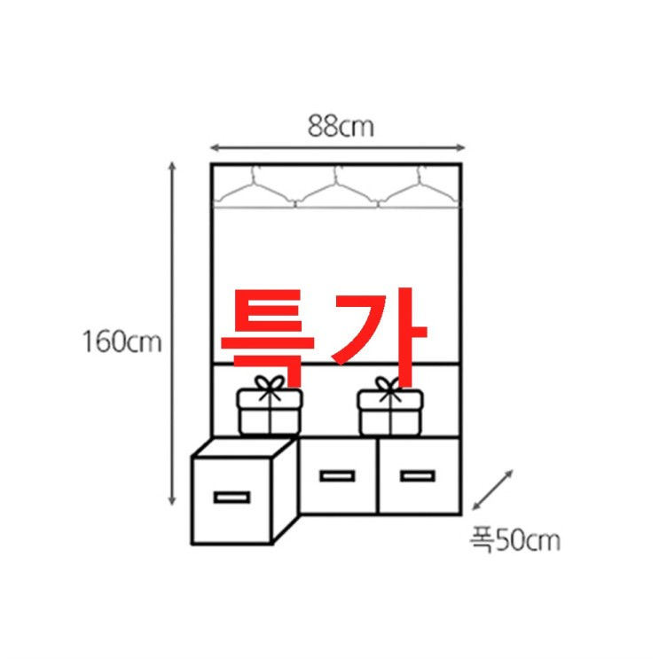 이안비즈 비키니옷장 서랍3형  03월 11% 할인! 품질이 기가막힙니다