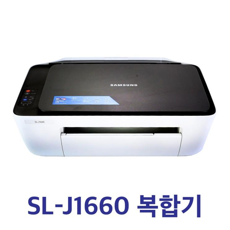 [품절예상][가성비굿]삼성 SL-J1660 가정용프린터 3배 많은 재생잉크포함 잉크젯 복합기, SL-J1660 (재생잉크 포함 검정+컬러) 제품을 놓치지 마세요~~