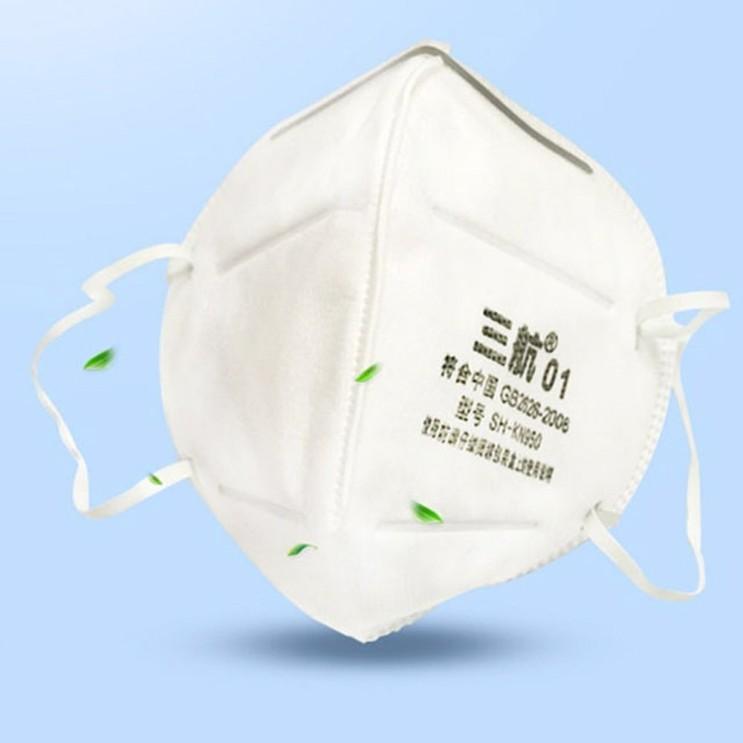 상홍 KN95 유해물질 필터 성인용마스크 개별포장마스크 부직포마스크 대용량마스크 작업용 배기마스크, 3팩, 2개