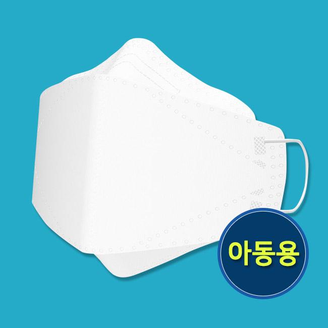 앤드스타일 4중차단 3단 입체형 일회용 마스크 소형 아동용 50매
