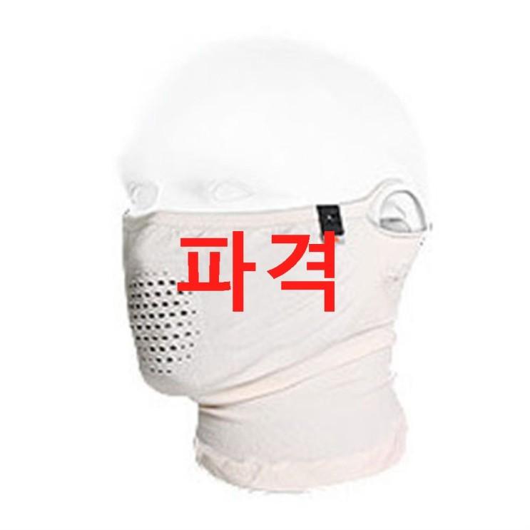 나루 여름 전용 마스크 N1  8% 할인! 눈물나는 가격~