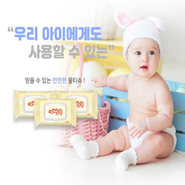 꼼꼼맘 이지톡 캡형물티슈 대용량 물티슈 국내생산 easy톡, 20개, 100매